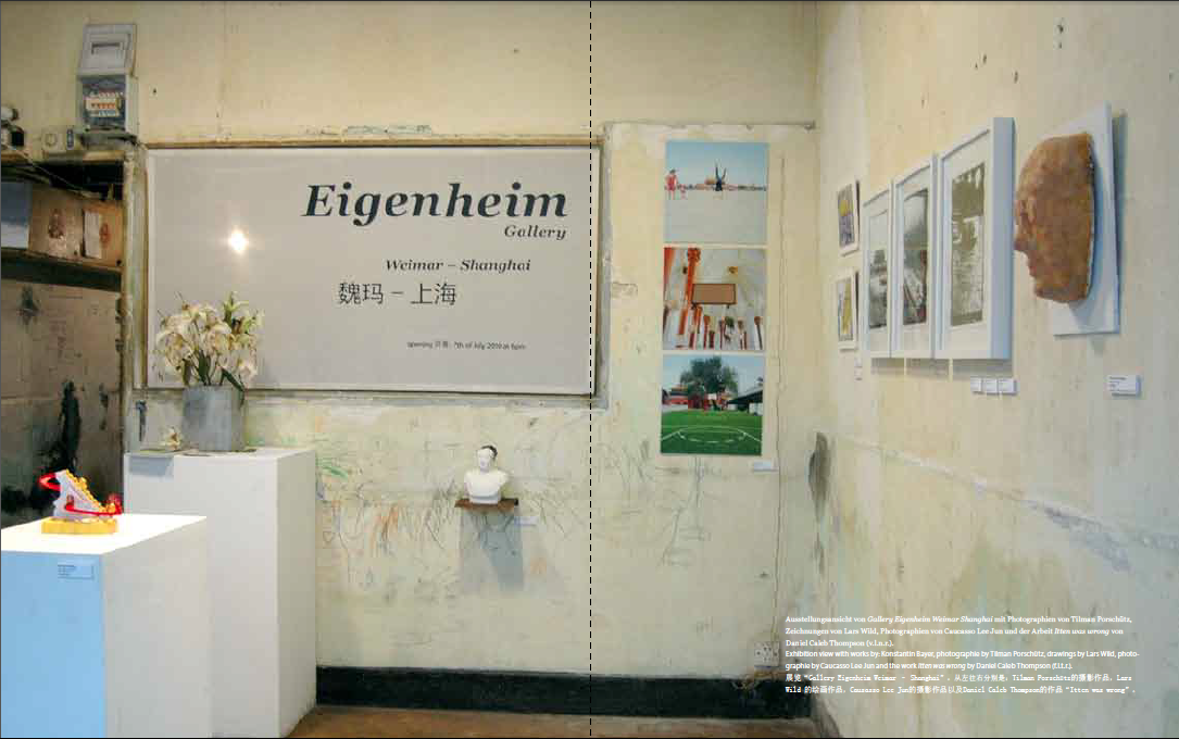 Exhibitions galerie eigenheim for Eigenheim berlin